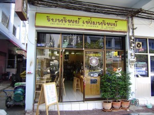 Surprisingly good coffee off the beaten track in Bangkok