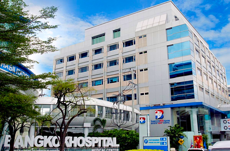 Bangkok_Heart_Hospital_(BHT)[1]