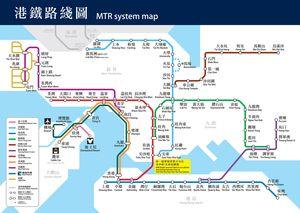 Hong-kong-MTR-system-map