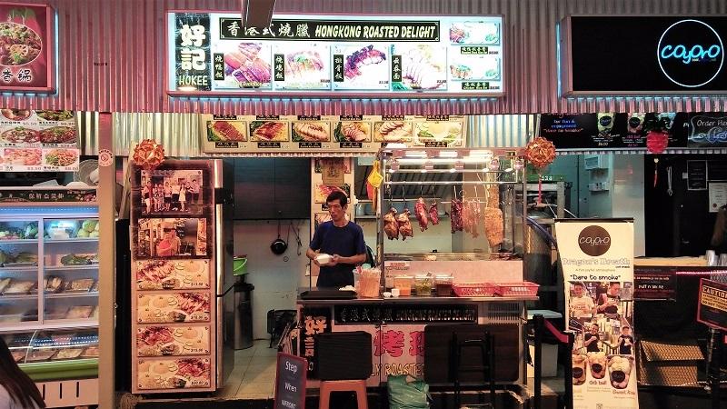 singapore-food-street-copyright-www.accidentaltravelwriter.net