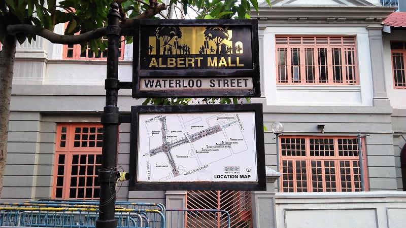 albert-mall-waterllo-street-singapore-copyright-www.accidentaltravelwriter.net