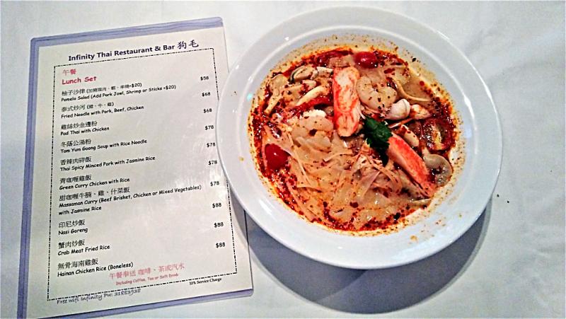 Hong-kong-restaurant-infinity-thai (1) (74)