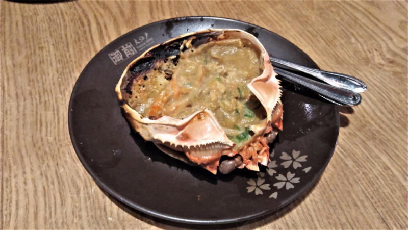 japanese-style-curry-crab