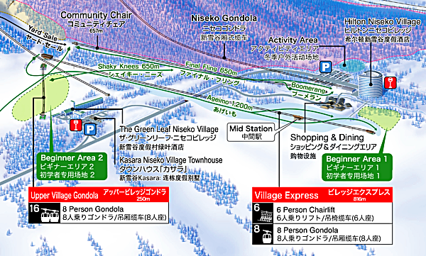 Japan-niseko-village-map