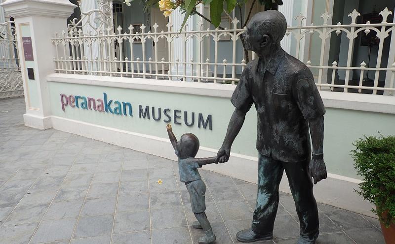 singapore-peranakan-museum-copyright-www.accidentaltravelwriter.net