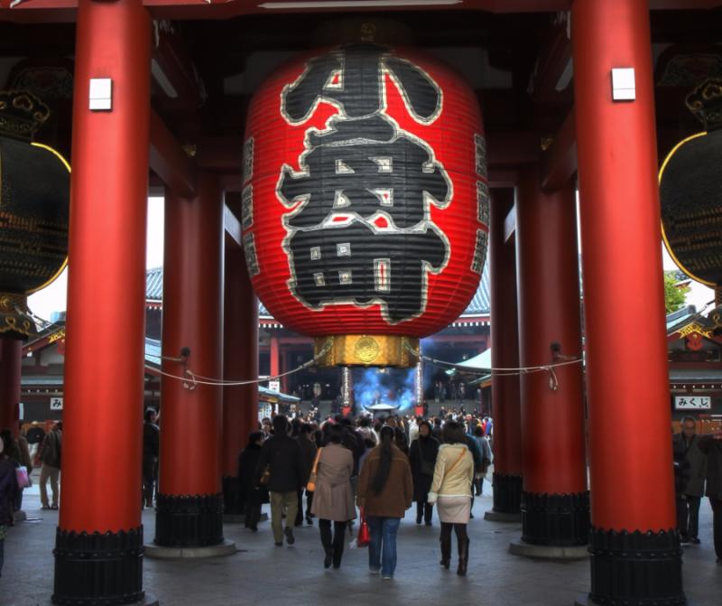 Japan Zuji