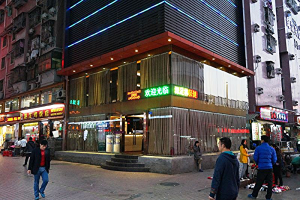 China-shenzhen-massage-parlour