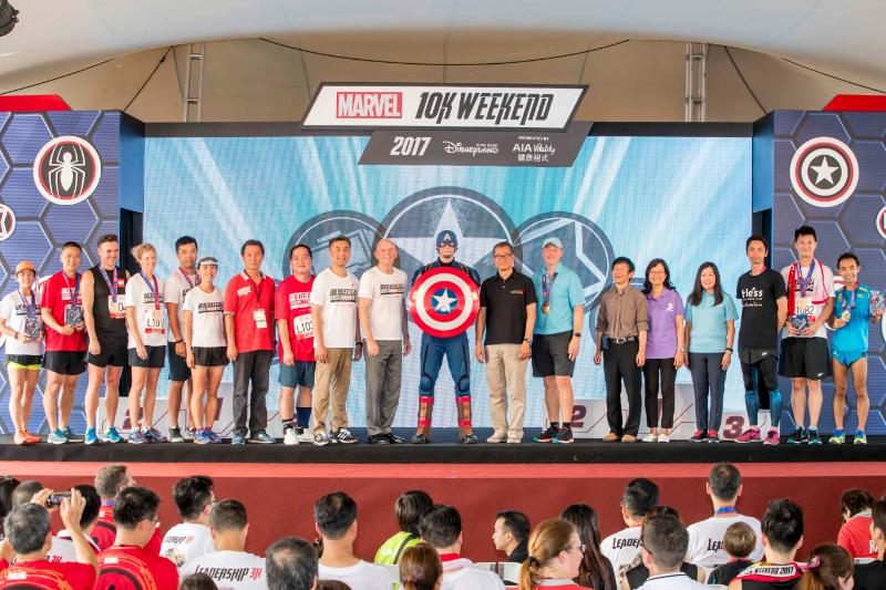 Hong-Kong-Disenland-Marvel 10K Weekend